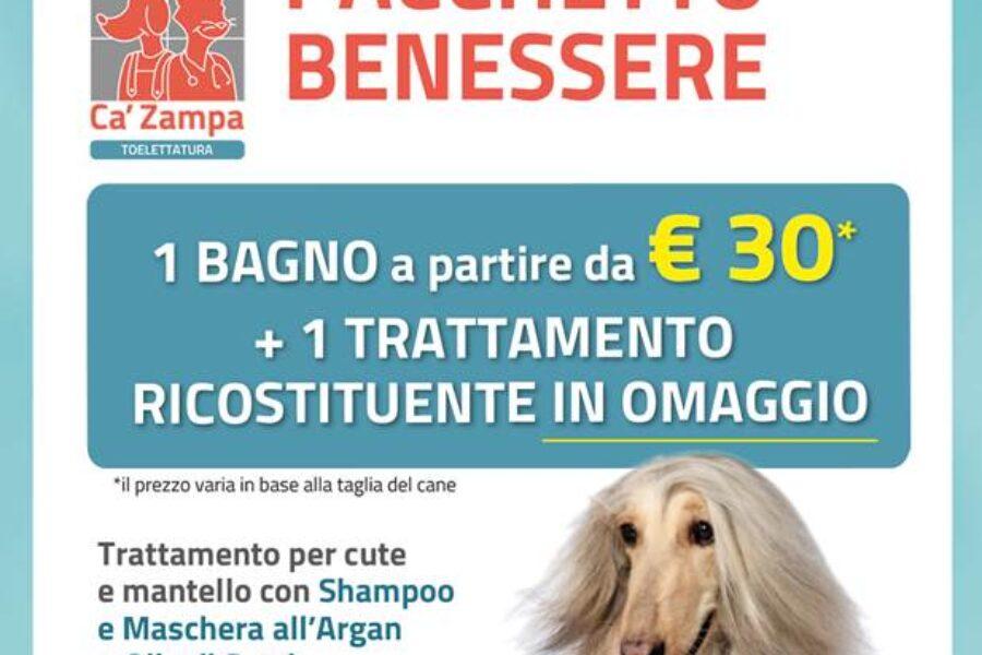 Ca' Zampa Pacchetto Benessere